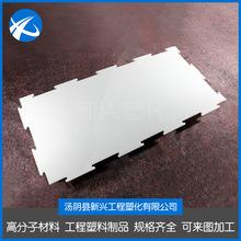 厂家生产自润滑仿真冰板 可拼接冰球场地板 人造滑冰场塑料滑板