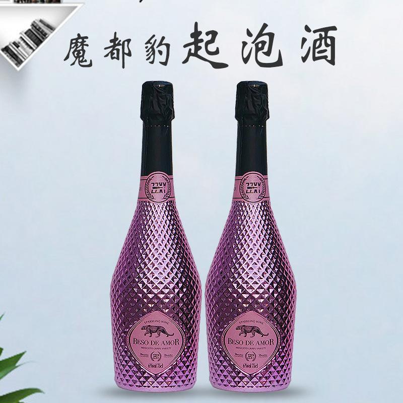 魔都豹起泡酒女士微醺香槟厂家直销可OEM定制加工
