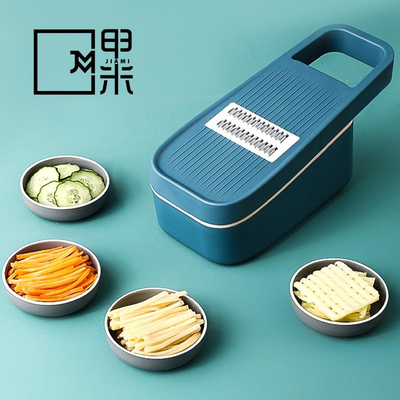抖音爆款多功能切菜器 亚马逊厨房家用土豆切片萝卜切丝器擦丝器