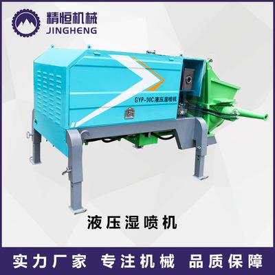 桥梁隧道多功能泵送式湿喷机 大型施工液压湿喷机 混凝土喷锚机