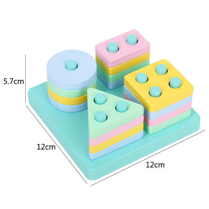 Early childhood education for children, infants and young children, puzzles, round beads, set of columns, geometric shapes matching building blocks, eight-tone xylophone toys Macaron Square Column