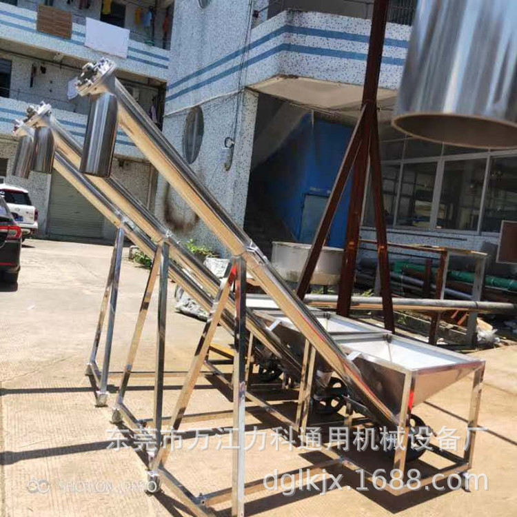 不锈钢粉末吸料喂料机 化工原料桨叶螺旋输送设备 面粉淀粉上料机