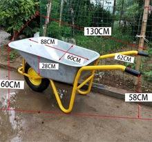农场实用蔬菜推拉车小推车独轮农村工地车户外耐磨单轮劳动双轮款