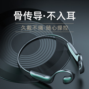 The new cross-border G100 concept bone conduction Bluetooth headset 5.0 wireless ear-mounted non-ear sports headset