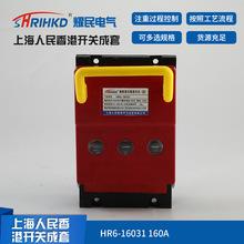 廠家直銷HR6/63-800A熔斷器式負荷隔離開關刀熔開關 三相刀開關