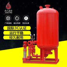 厂家直销安久消防增压稳压设备 消防给水设备 消防泵增压供水系统