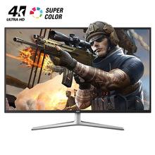 AOC 4k显示器43英寸 U4308V 台式游戏电竞大屏IPS液晶电脑显示屏