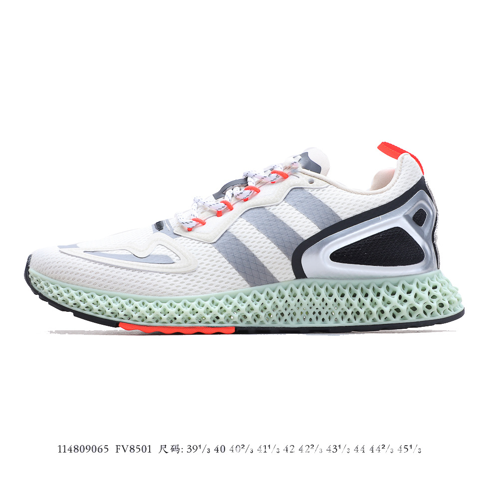 Putian ZX 2K 4D series casual sports jogging shoes off-white FV8501 wholesale from source