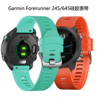 货源适用于garmin forerunner645硅胶表带20mm品牌扣现货批发十色可选批发
