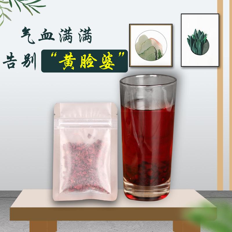 新鲜甜菜根2020现拔红甜菜5斤榨汁紫菜头火焰参养生茶饮