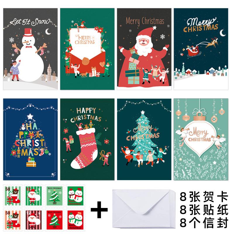 新年圣诞贺卡圣诞节装饰品贺卡 礼物礼品卡片 感恩祝福小套装卡片