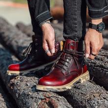 8510真皮馬丁靴男士復古工裝靴子高幫男鞋擦色皮鞋沙漠軍靴潮