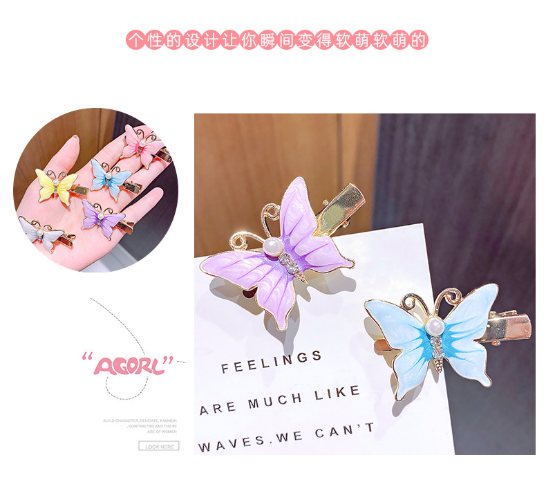 White pearlescent butterfly hairpin retro pearl duckbill clip super fairy hairpin headdress wholesale nihaojewelry NHNA229624