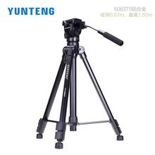 云腾880单反摄像机三脚架液压云台单反相机三角架钓鱼灯支架