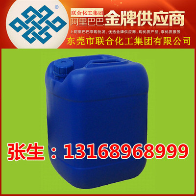 供应d80溶剂油 环保无味溶剂油 D80 30L装 品质保证