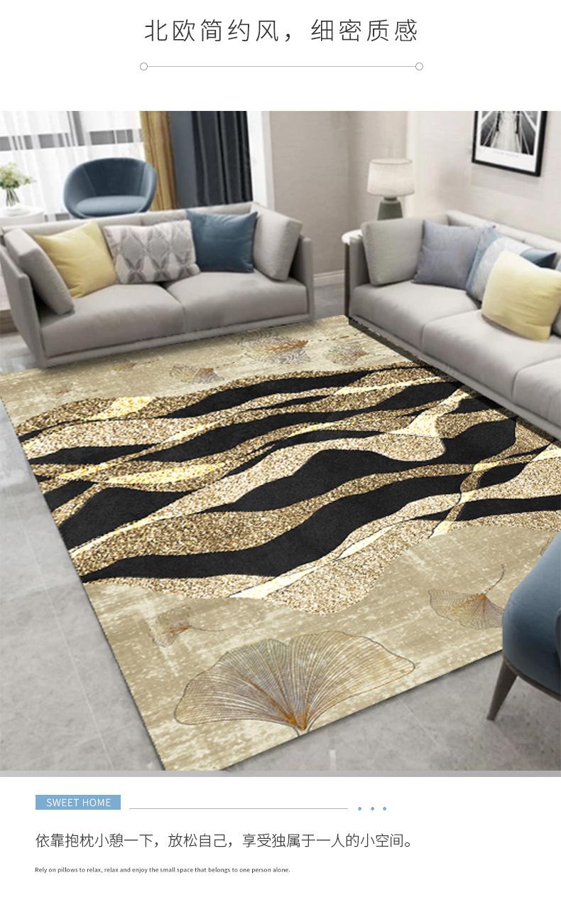 地毯,地垫,客厅地毯,茶几地毯,卧室地毯,地毯定制,飘窗垫