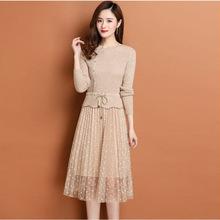 2020秋冬季新款女裝韓版修身中長款蕾絲長袖圓領針織連衣裙女上衣