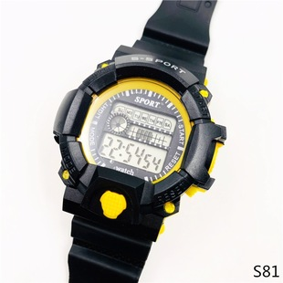 S81 student sports watch waterproof watch LED colorful lights with alarm clock sports watch cross-border explosion