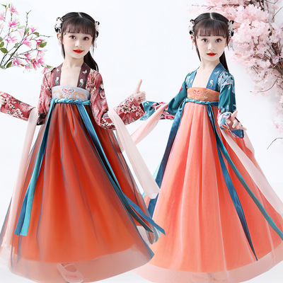 Children Chinese Hanfu fairy dress ancient super fairy yarn elegant Tang Ru skirt girl fairy skirt Qipao