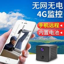 华为海思低功耗摄像机 人体感应无线4G网络监控摄像头 WIFI录像机