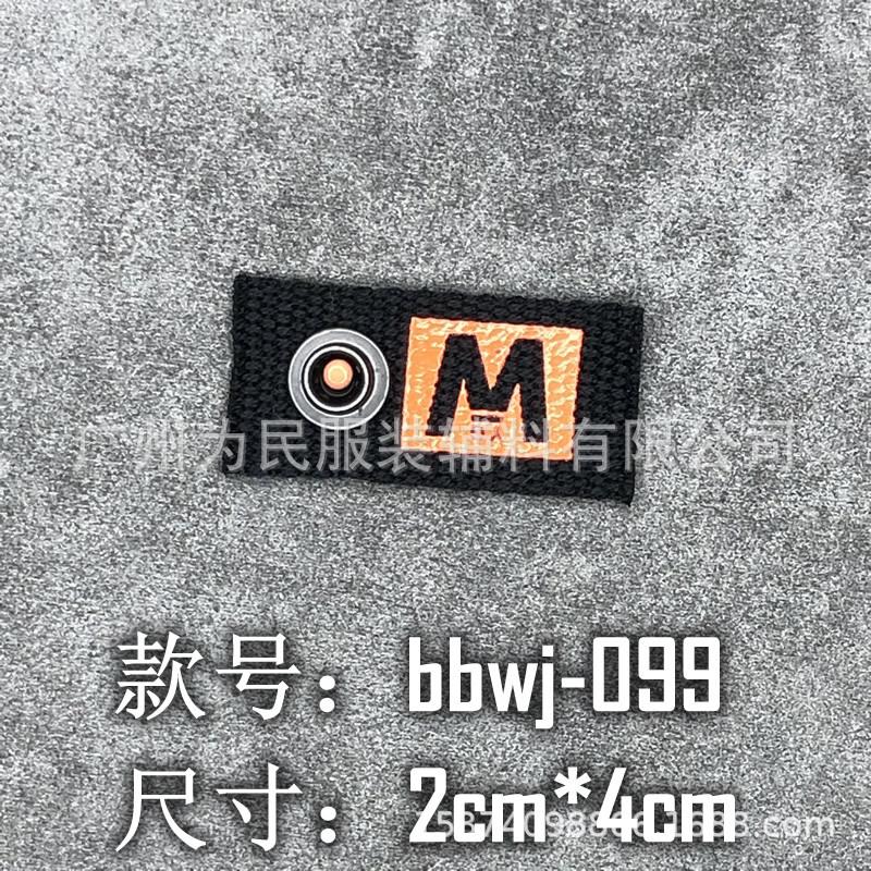 厂家直销服饰辅料订制金属铆钉织带字母印花硅胶商标bbwj085-116