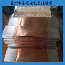 現貨供應鋁型材氧化線設備銅帶軟連接銅座銅鋁復合板