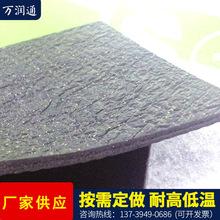 廠家供應sbs改性瀝青防水卷材 屋頂地板防水防漏3mm施工建材批發