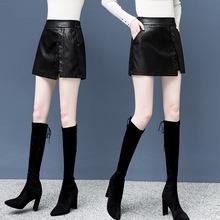 皮裤女短裤高腰外穿百搭2020新款秋冬季打底靴裤显瘦女士裤裙裤子