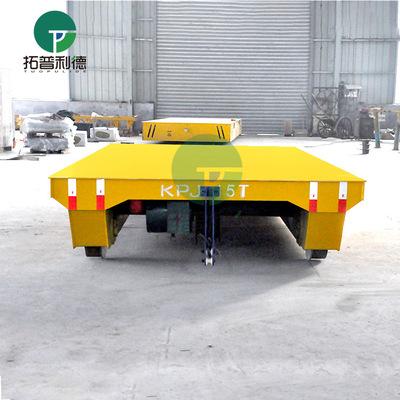 拓普利德转运输轻工业机械设备工件的电缆卷线式平板车