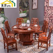 全实木圆形餐桌雕花橡木大圆桌家用饭桌10人中式仿古餐桌椅组合