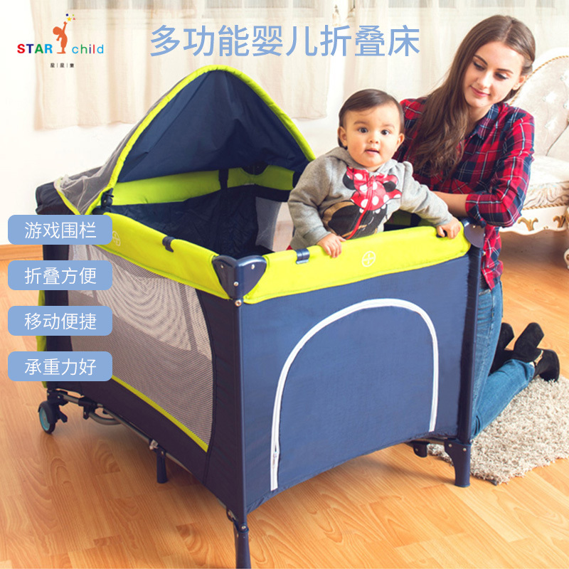 新品折叠婴儿床 批发多功能游戏床便携双层床 定制床中床 婴儿床