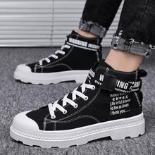 黑色韓版潮流男鞋休閑帆布馬丁靴高幫透氣潮靴子中幫工裝男靴夏季