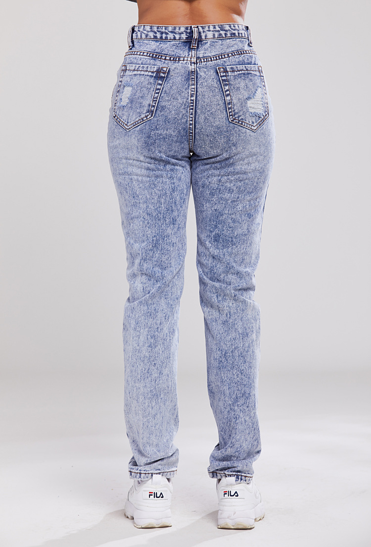 slim-fit buttocks ripped jeans NSSY9917