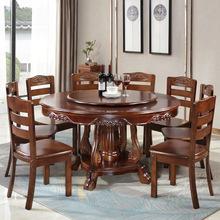 实木餐桌椅组合中式圆形家用10人饭桌带转盘雕花1.8米橡木大圆桌