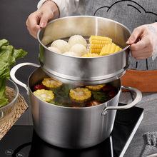 德国五层钢304不锈钢汤锅辅食锅蒸锅多功能汤蒸锅不锈钢锅