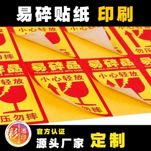 Cosmetic label sticker printing label waterproof sticker label hot gold and silver cosmetic sticker customization