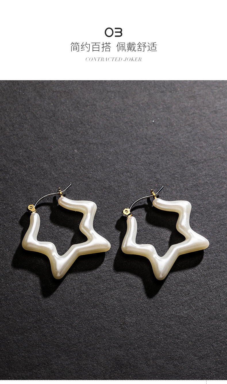 Fashion earrings new simple minimalist star earrings wholesales yiwu suppliers china NHPP203005