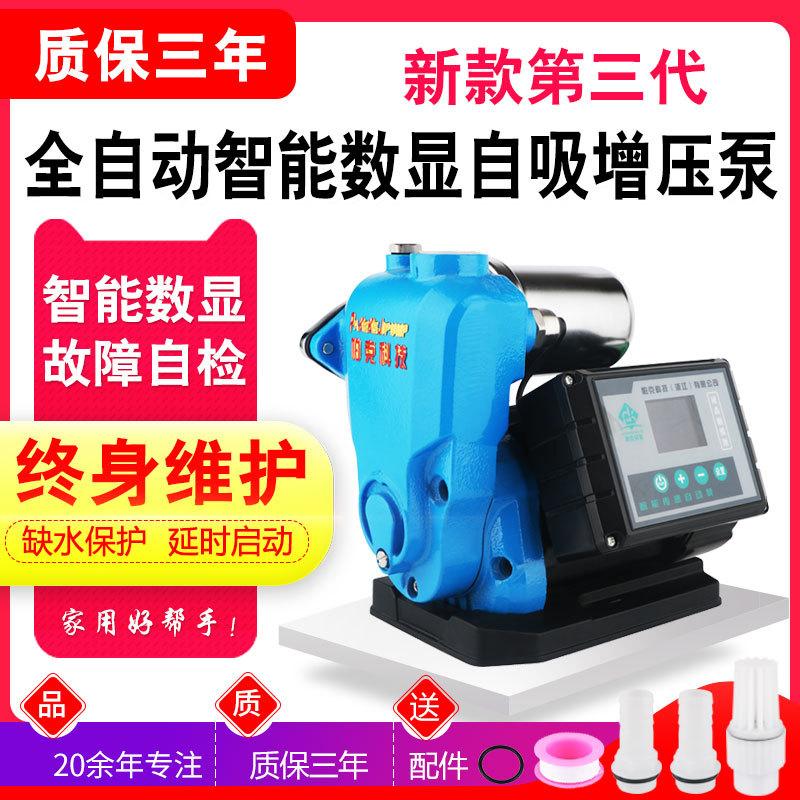 【厂家直销】全自动智能数显热水器家用增压泵热水加压微电脑控制