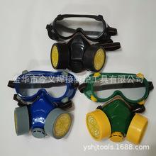 双罐防毒口罩/双罐防毒两件套口罩/防毒面具/电焊口罩防毒面罩