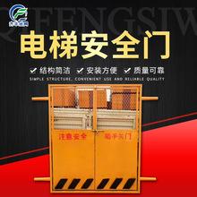 電梯井口安全門 基坑臨邊防護欄 定制建筑施工電梯安全防護門