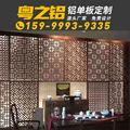 仿古中式铝窗花 造型铝窗花格防盗网方管焊接铝合金窗花定制厂家