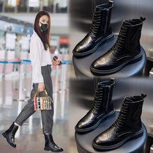 2020新款真皮马丁靴女厚底粗跟中筒短靴子女秋冬季加绒休闲女鞋潮