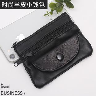 Sheepskin coin purse female wallet simple card bag zipper coin bag fashion loose wallet Japan and Europe cross-border mixed batch
