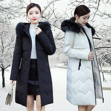 正品羽絨服女長款2020冬季加厚時尚中年女裝保暖白鴨絨顯瘦外套