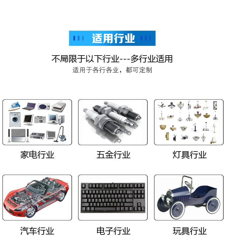 自动锁螺丝机中_03.jpg