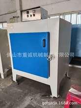 无纺布模具200度高温烘箱烤箱 喷丝板加热烘箱干燥箱ZC-KX01A