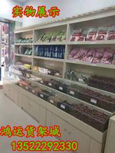 超市干果柜糖果柜散裝雜糧柜木質超市水果貨架散裝零食貨柜木制柜