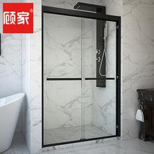 淋浴房一字型隔斷玻璃防爆屏風衛生間干濕分離黑色簡約沐浴房
