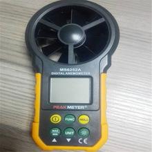 电子风速仪现货销售 品质过硬 价格直降 多种规格 电子风速仪