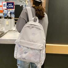 双肩包女2020新款韩版 时尚学生书包女ins风休闲旅行双肩背包定制